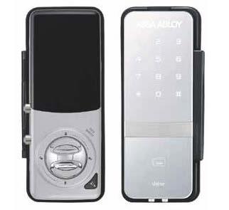 Shine - Digital Door Lock